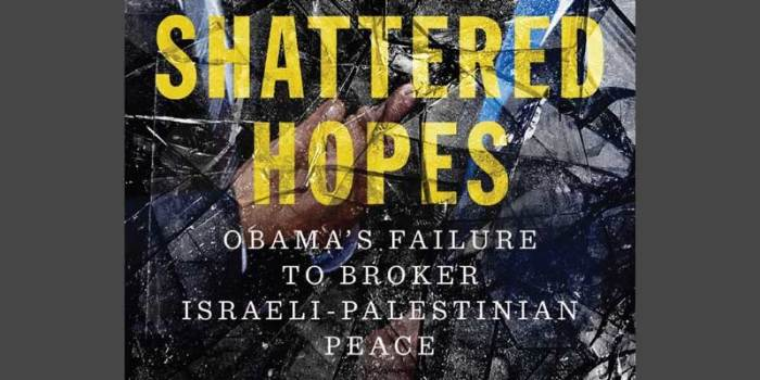 Author Josh Ruebner on Obama's Israeli-Palestinian Policies