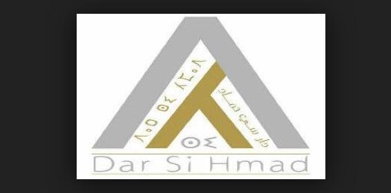 Dot Org: Dar Si Hmad
