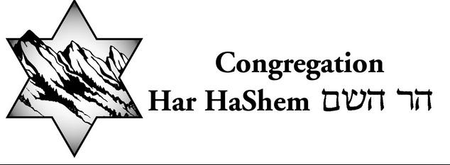 Dot Org: Har HaShem