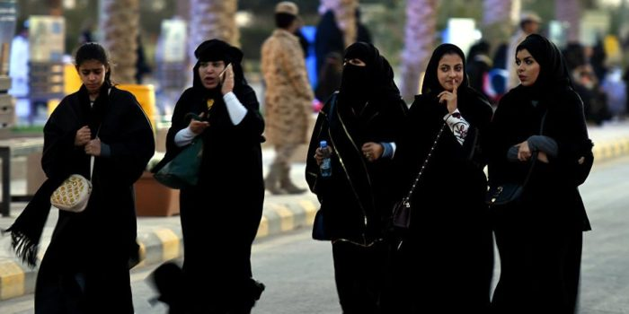 Hemispheres: The Women's Movement in Saudi Arabia
