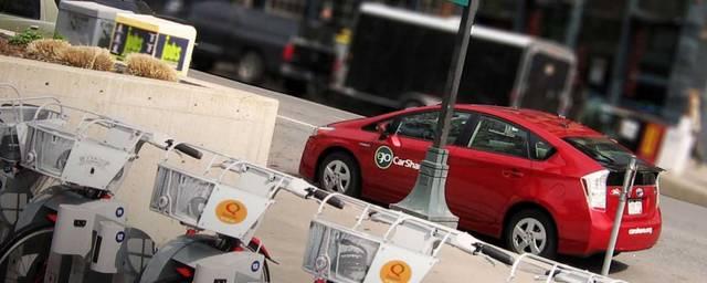 Dot Org: EGo Car Share